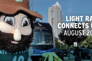 Light Rail Connects Us: August 2017